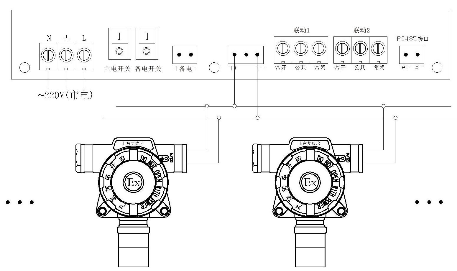 ARD800W无线远传天然气报警器接线示意图